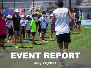 7月22日(木・祝)イベントを開催しました!